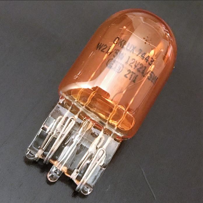 Glassockellampe T20 12V21/5W, (W3x16d) gelb, Ø=20x39mm, E-geprüft