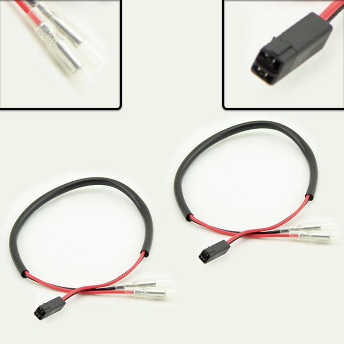 Adapterkabel Blinker | Honda / Kawasaki | Paar | Japan-2er Rundstecker weiblich Ø 3,5mm